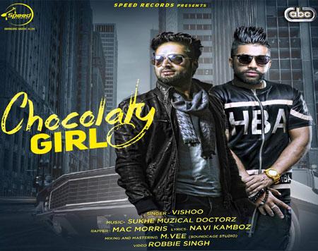 Chocolaty Girl Lyrics – SukhE