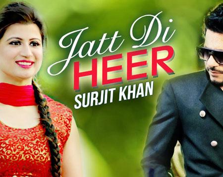 Jatt Di Heer Lyrics – Surjit Khan
