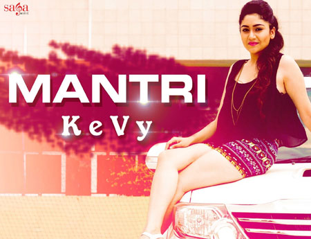 Mantri Lyrics – KeVy