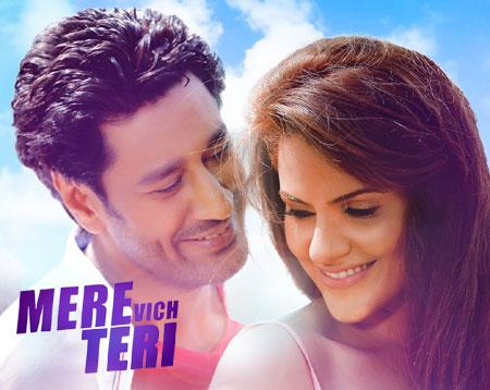 Mere Vich Teri Lyrics – Saadey CM Saab