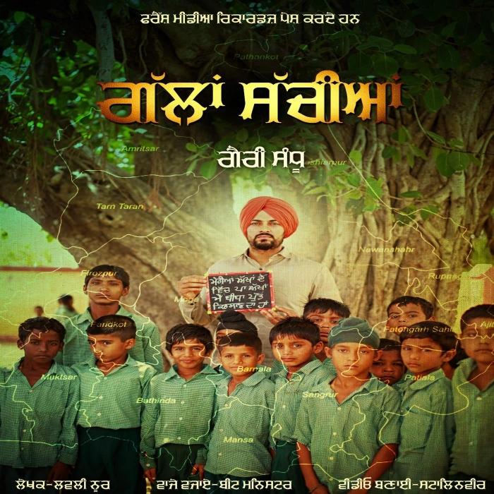 Gallan Sachiya Lyrics & HD Video – Garry Sandhu
