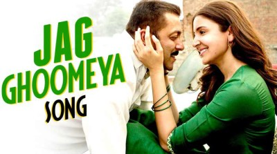 Jag Ghoomeya Song Lyrics & HD Video – Rahat Fateh Ali Khan