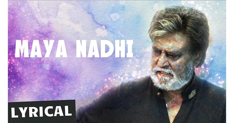 Maya Nadhi Lyrics & HD Video – Kabali