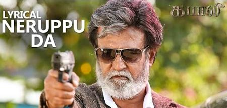 Neruppu Da Lyrics & HD Video – Kabali