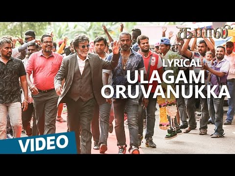 Ulagam Oruvanukka Lyrics & HD Video – Kabali