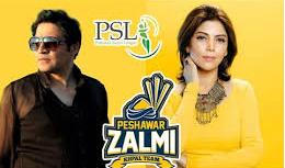 ZALMI TARANA   Hadiqa Kiani & Zeek Afridi   Peshawar Zalmi Title Song