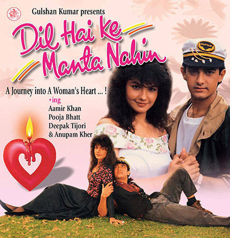 Dil Hai Ke Manta Nahin Lyrics – Title Song