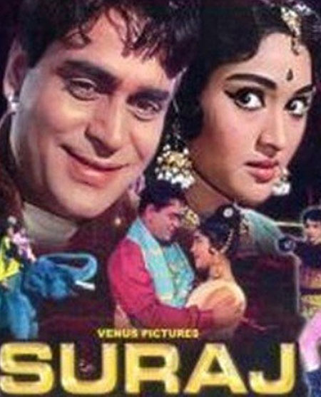 Baharon Phool Barsao Lyrics – Suraj
