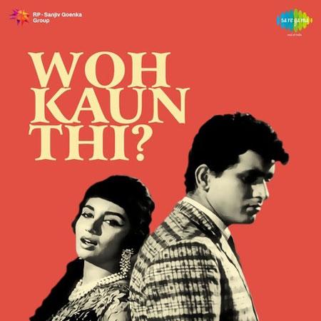 Jo Humne Dastan Apni Sunai Lyrics – Woh Kaun Thi