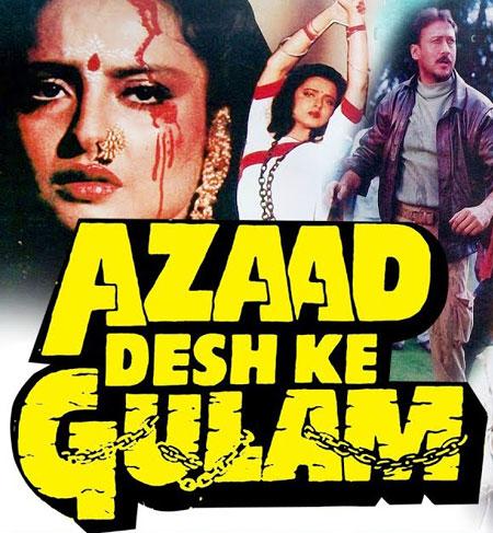 Sare Shikwe Bhula Ke Kaho Lyrics – Azaad Desh Ke Gulam