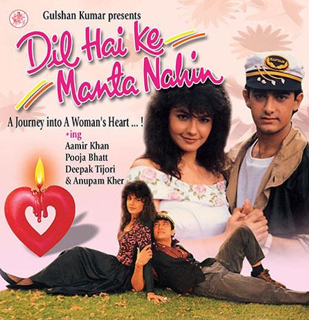 Dil Tujhpe Aa Gaya Lyrics – Dil Hai Ke Manta Nahin