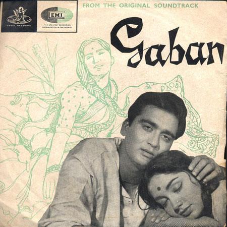 Ehsaan Mere Dil Pe Tumhara Hai Dosto Lyrics – Gaban