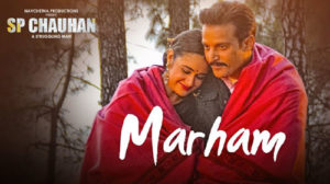 MARHAM LYRICS – SP Chauhan | Sonu Nigam