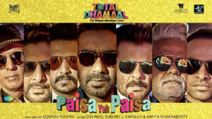 PAISA YEH PAISA LYRICS – Total Dhamaal