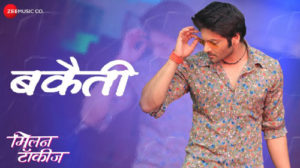 BAKAITI LYRICS – Milan Talkies
