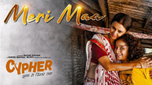 MERI MAA LYRICS – CYPHER | Sonu Nigam