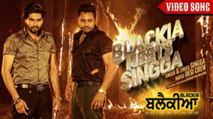 BLACKIA MEETS SINGGA LYRICS – Singga