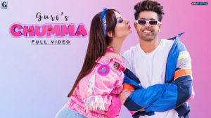 CHUMMA LYRICS – GURI