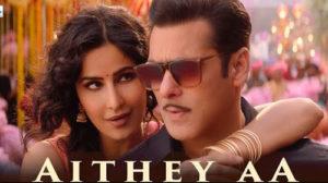 AITHEY AA LYRICS – Bharat | Salman Khan