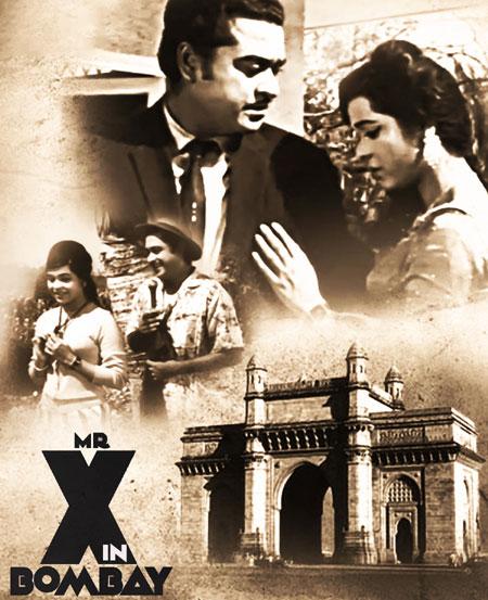 Mere Mehboob Qayamat Hogi Lyrics – Mr. X in Bombay