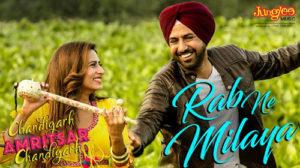 RAB NE MILAYA LYRICS – Kamal Khan