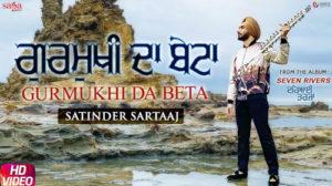 GURMUKHI DA BETA LYRICS – Satinder Sartaaj