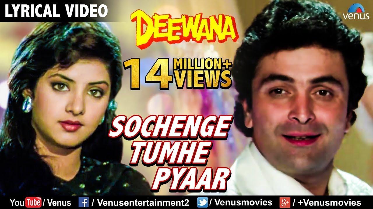 Sochenge Tumhe Pyar- Lyrical Video   Deewana   Rishi Kapoor, Divya Bharti   90's Best Romantic Song