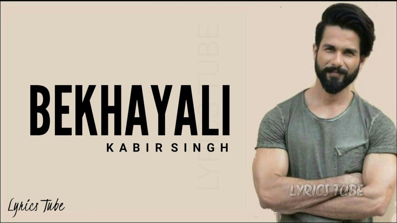 Bekhayali Mein Bhi Tera Hi Khayal Aaye (Full Song) Lyrics – Kabir Singh | New Song 2019