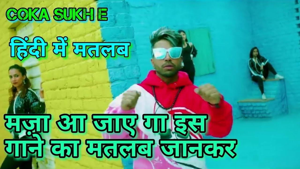 Coka sukh E lyrics with hindi meaning