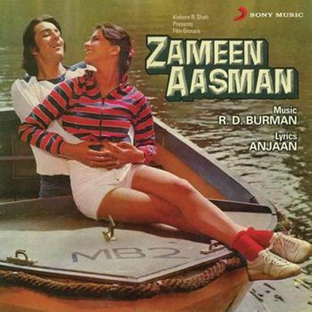 Aisa Sama Na Hota Lyrics – Zameen Aasmaan