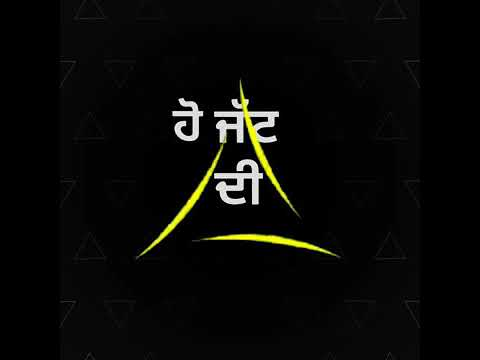 loaded jatt – kulwinder billa New Punjabi song WhatsApp status lyrics video black background status