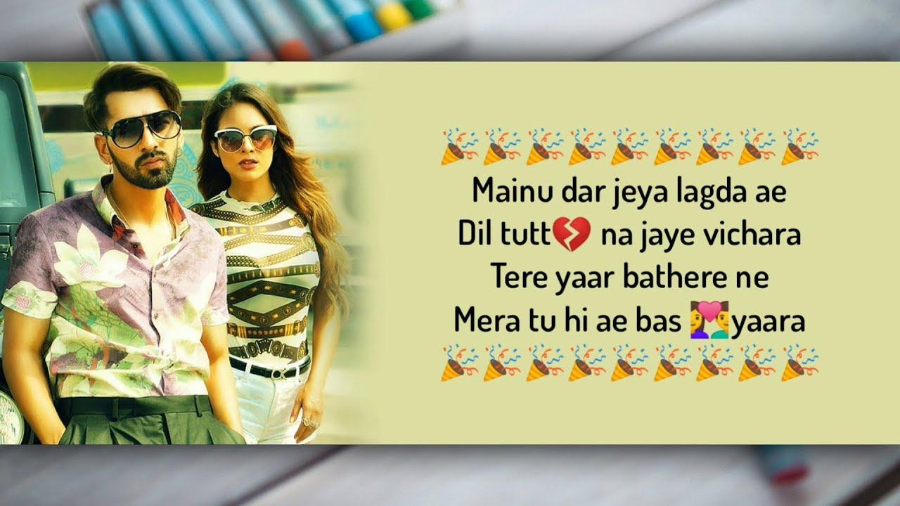 Sakhiyaan Lyrics – Maninder Buttar, MixSingh, Babbu   Sakhiyan Full Song Lyrical Video