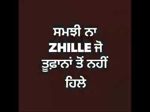 New Punjabi song WhatsApp status lyrics video in black screen   Punjabi black background status