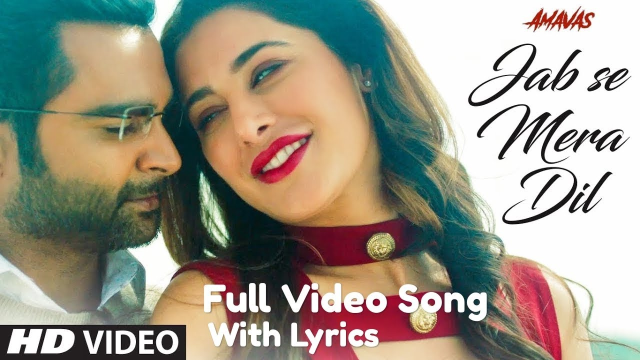 Jab Se Mera Dil Lyrics Full Video Song | AMAVAS | Nargis Fakhri | Armaan Malik, Palak Muchhal