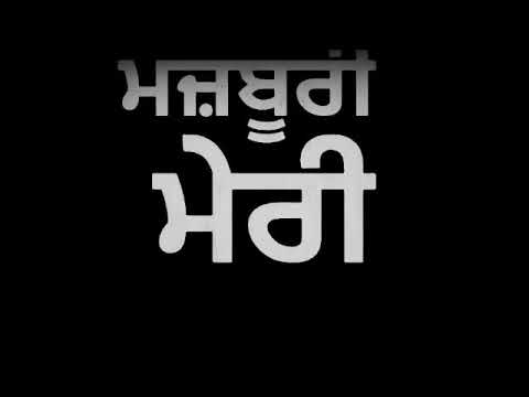 Jatta ve – tyson sidhu|New Punjabi song WhatsApp status lyrics video|punjabi black background status