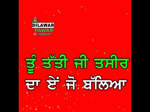 New song red screen status whatsapp status punjabi status lyrics video