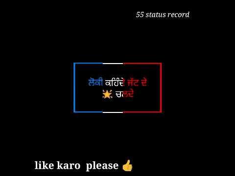 New Punjabi song WhatsApp status lyrics video black screen black background status new style status
