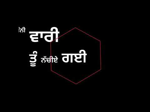 Ik Gera – guru Randhawa   New Punjabi song WhatsApp status lyrics video black background status