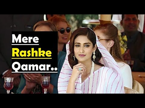 Mere Rashke Qamar (Female Version) Tulsi Kumar | Baadshaho | Lyrics Video Song 2017