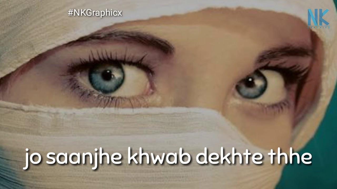 Naina Lyrics Song Dangal Movie | WhatsApp Status Lyrics Video | Romantic Song (90s Love)