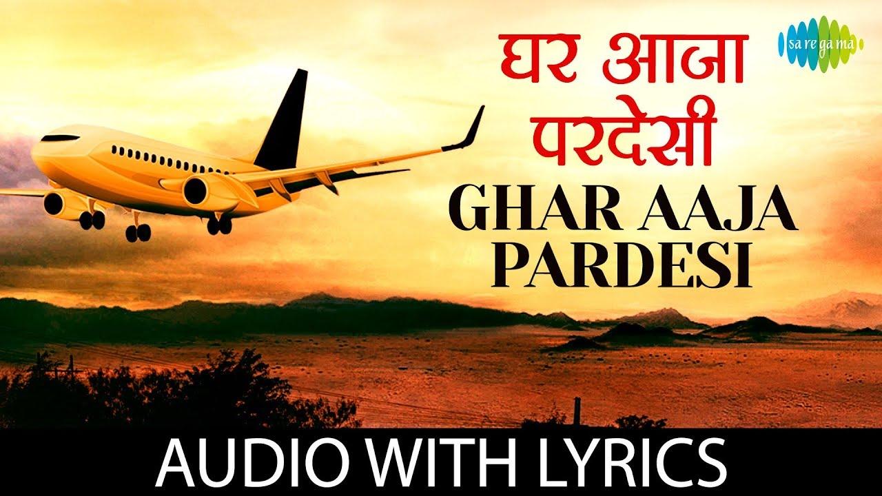 Ghar Aaja Pardesi with lyrics | घर आजा परदेसी के बोल | Pamela Chopra & Manpreet Kaur | DDLJ