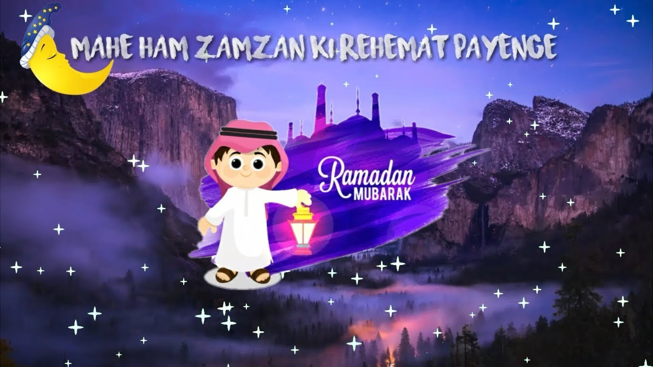 || Ramzan special || Female Version || WhatsApp status lyrics video…#16
