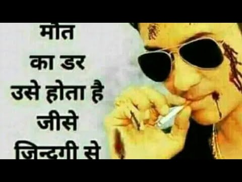 Badmashi Status New Punjabi Song lyrics video in black background New effect whatsapp status killer
