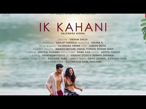 Ik Kahani Lyrics Video – Gajendra Verma Hindi song