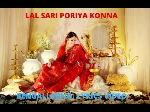 Lal Sari Poriya Konna Lyrics Video || Bangla song Video Song 2019