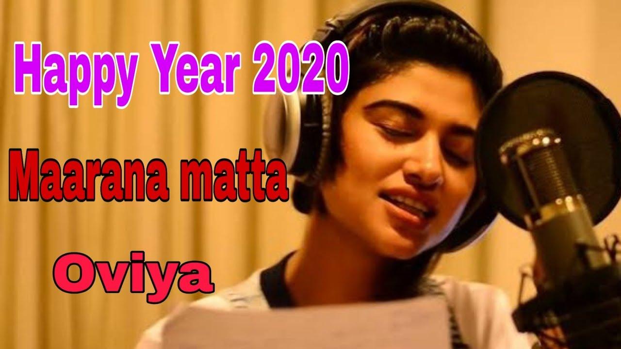 Maarana Matta Lyrics Video | Happy Year Song | oviyaa | Simbuhits