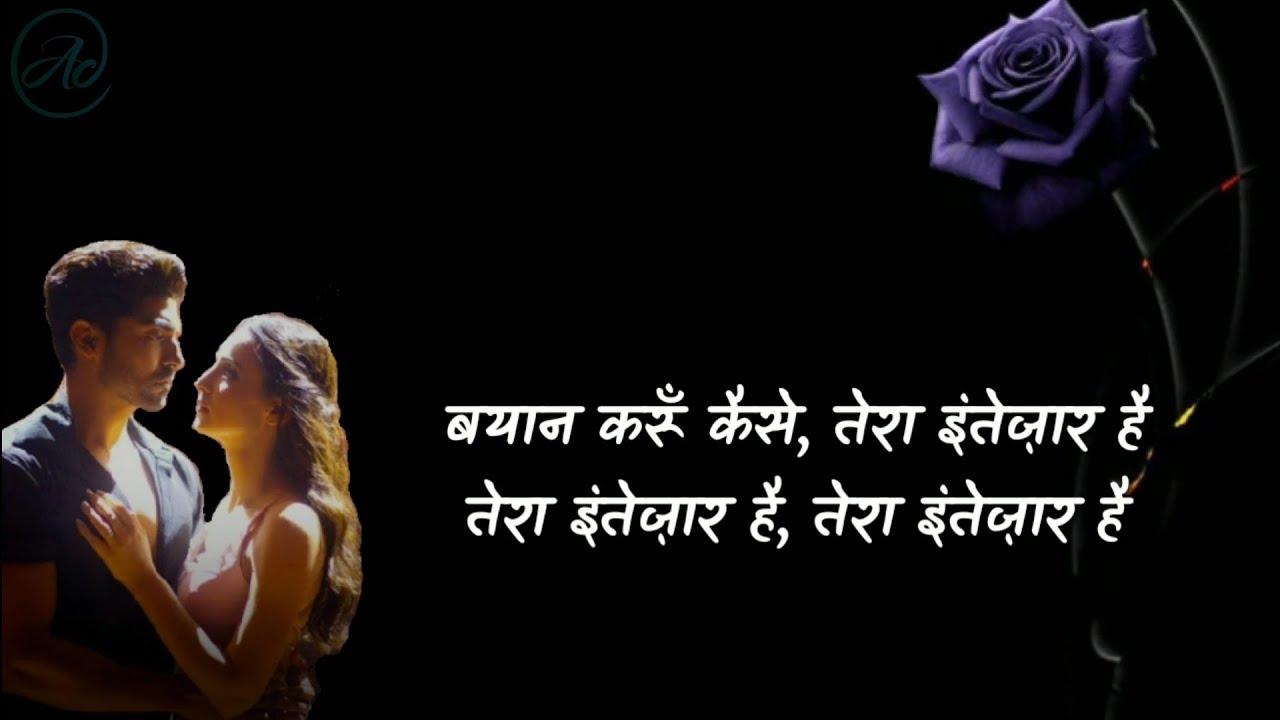 Intezaar hindi lyrics: Arijit shingh