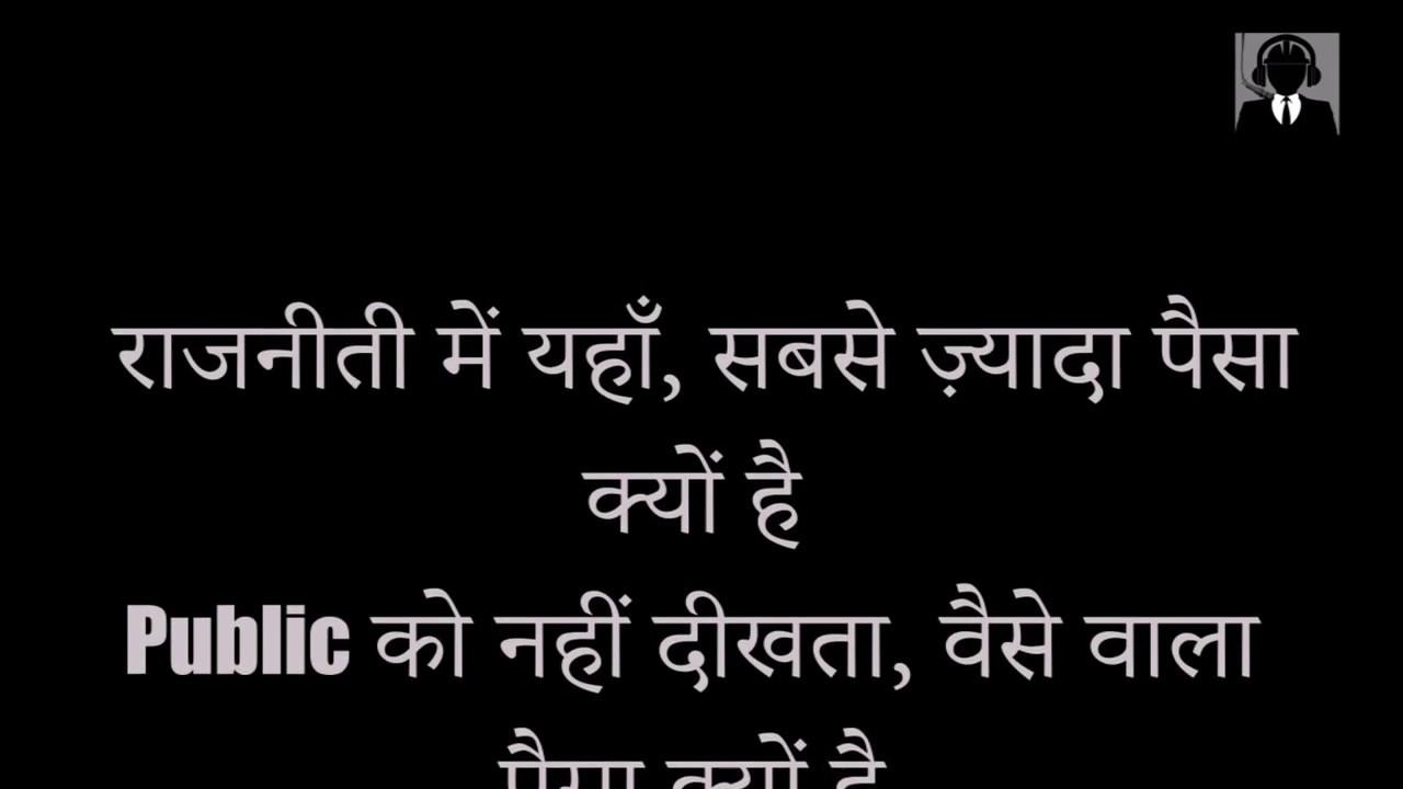 Kaam 25 (Hindi Lyrics Video) – Divine