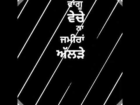 Sidhu moose wala new punjabi song whatsApp status lyrics video in black background new effect status