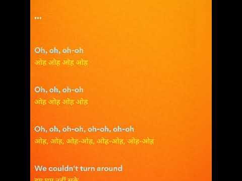 Post malone (circle) English Hindi (lyrics)  video